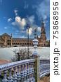 Seville, Spain. Spanish Square (Plaza de Espana) 75868956