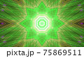 Luminous striped tunnel 4K UHD 3d illustration 75869511