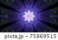 Bright 3d illustration of tunnel in 4K UHD 75869515