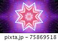 Vibrant neon star illumination 4K UHD 3d illustration 75869518