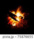 Bonfire 75876655