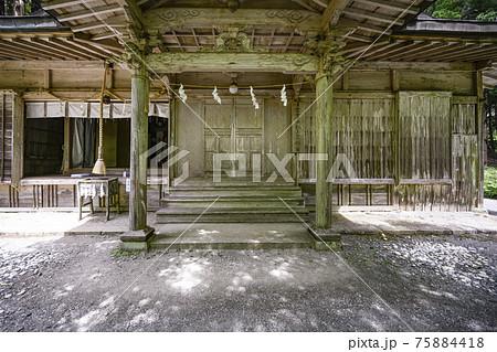 熊野三山の奥の宮 出雲大社玉置教会 75884418
