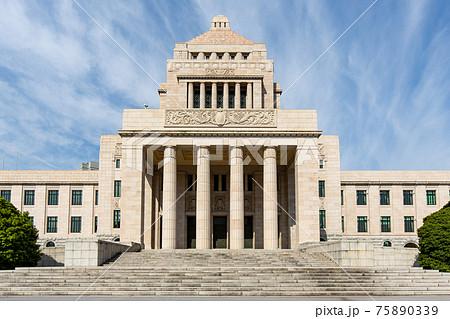 国会議事堂の外観 正面(永田町/東京) 75890339