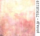 アンティーク風・夢色のキラキラテクスチャ背景 75918119