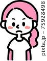 シンプルでカジュアルな女性_怒り 75928498