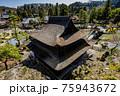 国宝観音堂檜葺き屋根と国指定名勝庭園 75943672