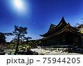 国宝観音堂に昇る太陽 75944205