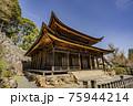 虎渓山永保寺国宝観音堂 75944214