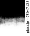 不穏で不安な白黒漫画背景・カケアミガーゼ 75947128