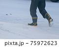 吹雪の歩く人 75972623