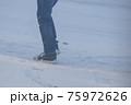 吹雪の歩く人 75972626