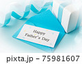 Happy Father's Day 父の日 感謝 ギフト プレゼント 75981607