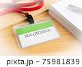 VOLUNTEER ボランティア 書類 ネームプレート 75981839