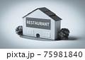 レストラン restaurant 店舗 外食 飲食店 75981840