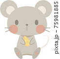 ネズミ 75981885