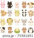 動物 75981891