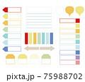 いろいろな形の付箋のベクターイラストセット(カラー線あり) 75988702