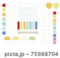 いろいろな形の付箋のベクターイラストセット(主線あり) 75988704