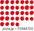 32種類のブラシで描かれた赤い円のベクターセット 75988705