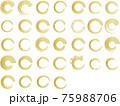 32種類のブラシで描かれた金色の円のベクターセット 75988706