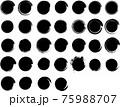 32種類のブラシで描かれた円のベクターセット 75988707