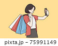 Making selfie, online communication concept 75991149