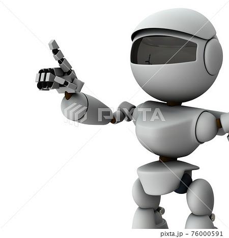 選択して、指差す人工知能のロボット。認知機能。白バック。3Dレンダリング。 76000591