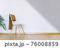 Interior in airy light scandinavian style mockup 76008859