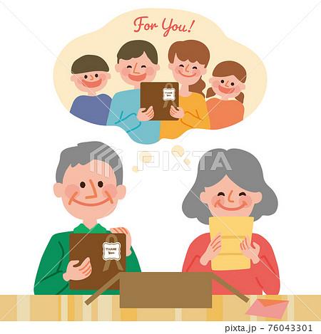敬老の日 プレゼントが届く老夫婦 76043301