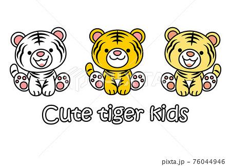 年賀状素材 可愛い寅の子供たちのイラスト セット ベクター 76044946