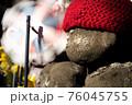 増上寺 東京都港区 水子地蔵 76045755
