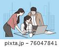Business meeting, teamwork, brainstorm concept 76047841