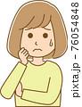 何かに悩んでいる女性のイラスト 76054848