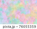 カラフルな水彩背景 76055359