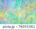 カラフルな水彩背景 76055361