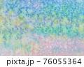 カラフルな水彩背景 76055364