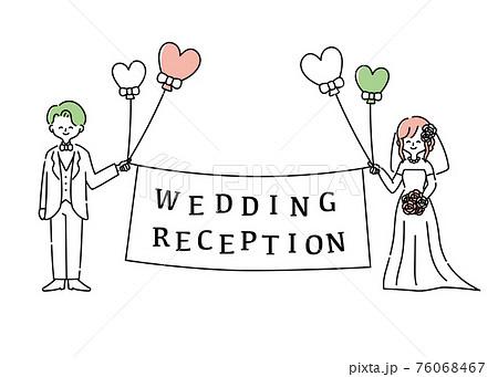 ブライダル 結婚式 ウェディング 新郎新婦 人物イラスト 76068467