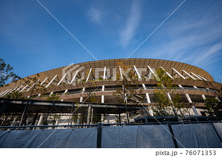 2021年東京Tokyo Olympicメイン会場新国立競技場 76071353