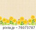 背景素材_ひまわり 向日葵 夏イメージ 76073787