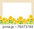 背景素材_ひまわり 向日葵 夏イメージ 76073788