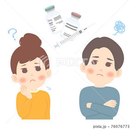 ワクチン接種について疑問を持つ若い夫婦 76076773