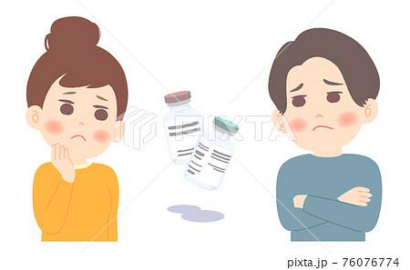 ワクチン接種について不安そうな若い夫婦 76076774