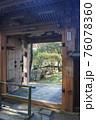 中尊寺 76078360