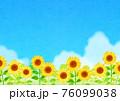 背景素材_ひまわり 青空 76099038