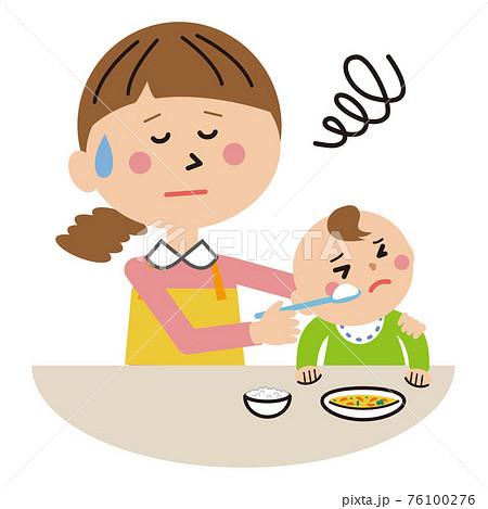 ポップな親子 赤ちゃんとママ 離乳食 食べない 76100276