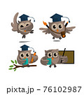 Owl bird template design Smart Education with Owl Symbol  Set 76102987