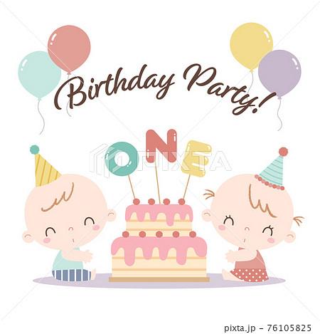 双子の男の子と女の子の赤ちゃんが初めての誕生日を祝っているイラスト 76105825