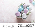 Easter eggs and flower 76110237