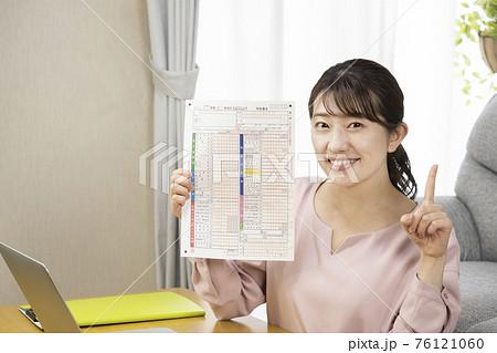 笑顔で確定申告の準備をする女性 76121060