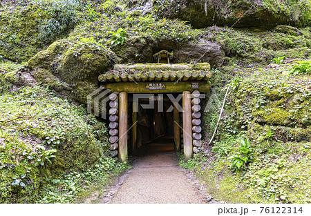 島根県大田市 世界文化遺産 石見銀山 龍源寺間歩 76122314